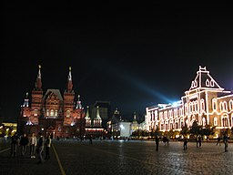 6582 - Moscow - Red Square