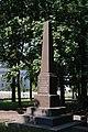 71-212-0036 Zvenigorodka obelisk SAM 2507.jpg