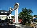 7474City of San Pedro, Laguna Barangays Landmarks 24.jpg