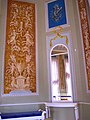 751. Gatchina. Pavilion of Venus. Interiors.jpg