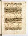 AGAD Itinerariusz legata papieskiego Henryka Gaetano spisany przez Giovanniego Paolo Mucante - 0025.JPG
