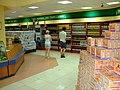 AJM 049 Supermarket Havana.JPG