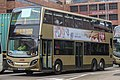 ATENU578 at Cross Harbour Tunnel Toll Plaza (20181116095327).jpg