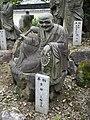 A Statue in Arashiyama.jpg