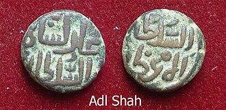 Madurai Sultanate - Image: A copper coin of Adil Shah of Maduai Sultanate