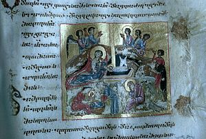 Georgian Orthodox Church - A page from a rare 12th century Gelati Gospel depicting the Nativity