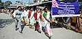 A rally organised by the Directorate of Field Publicity Tezpur and Barpeta Units on the occasion of the Public Information Campaign on Flagship Programme, organised by the Press Information Bureau Guwahatim.jpg