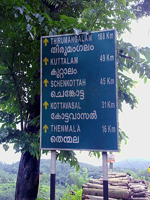 National Highway 744 (India) - Image: A sign board in NH 208