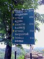 A sign board in NH 208.jpg