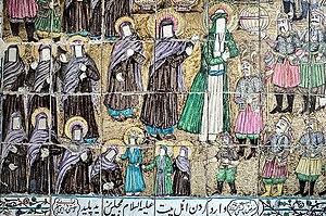 Sermon of Zaynab bint Ali in the court of Yazid - Tilework inside Mu'awin ul-Mulk Hussainiya, Kermanshah, Iran, depicting Ali ibn Husayn, Zaynab, and other prisoners taken to the Yazdi court