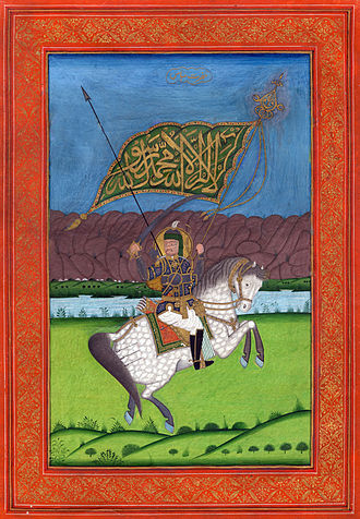 Abbas ibn Ali - Abbas ibn Ali at the Battle of Karbala