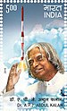 Abdul Kalam 2015 stamp of India.jpg