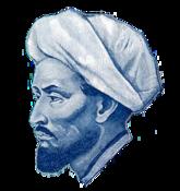 Abu Nasr al-Farabi (head).png