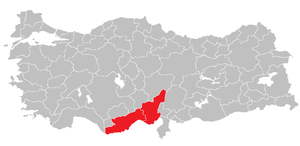 Adana Subregion - Image: Adana Subregion