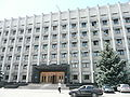 Administration of Odessa Region.JPG