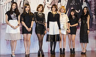 After School (group) South Korean girl group