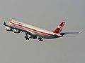 Air Mauritius A340-300.jpg