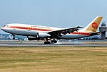 Airbus A300B4-103, Continental Airlines AN0215766.jpg
