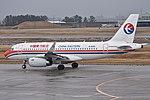 Airbus A319-133 'B-6450' China Eastern (47821013181).jpg