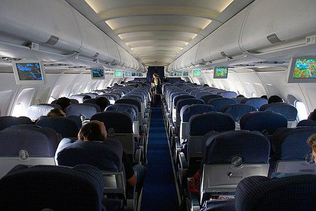 File Airbus A320 232 Egyptair An1580546 Jpg Wikimedia