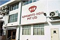 Ajinomoto India Private Limited head office.jpg