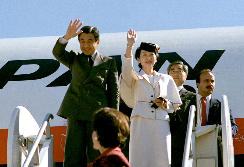 File:Akihito and Michiko at Andrews Air Force Base 1987.jpg