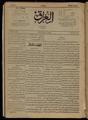 Al-Iraq, Number 265, April 12, 1921 WDL10361.pdf