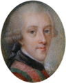 Albert of Saxony, Duke of Teschen, miniature2 - Hofburg.png