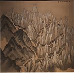 Album of Geumgangsan Mountain drawn by Jeong Seon 정선필 풍악도첩 2.jpg