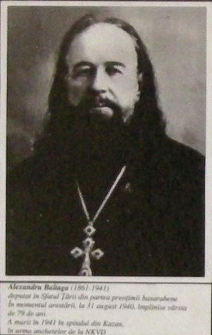 Alexandru Baltagă - Image: Alexandru Baltaga