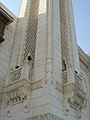 Algerie constantine universite islamique emir abdelkader.jpg