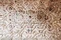 Alhambra Yeserias 2.jpg