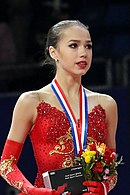 Alina Zagitova at the Cup of China 2017 - Awarding ceremony 01.jpg