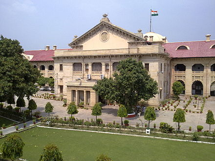 The Allahabad High Court is India's fourth-oldest high court Allahabad high court.jpg