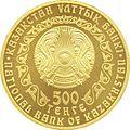 Altyn Barys 500 avers.jpg