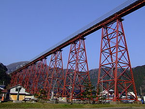 Amarube-tekkyo bridge-1.JPG