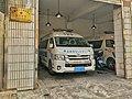Ambulance at SMEC Changning Substation.jpg