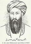 Amir-Muhammad-Afzal-Khan.jpg