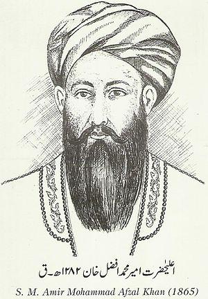 Mohammed Afzal Khan