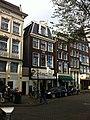Amsterdam - Prins Hendrikkade 55-56.jpg