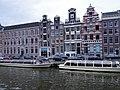 Amsterdam 11.04.2012 - panoramio (17).jpg