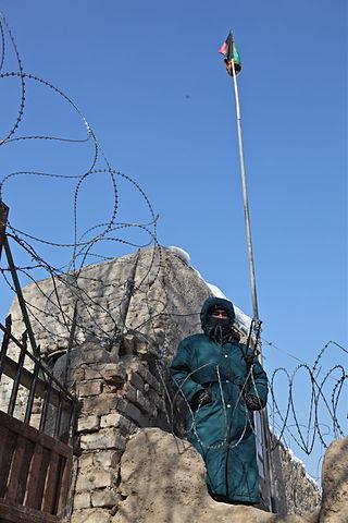 AUP Prison in Pul-e-Alam