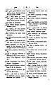 Anarabicenglish00camegoog-page-088.jpg