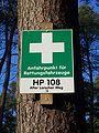 Anfahrpunkt für Rettungsfahrzeuge HP 108 Alter Lorscher Weg 102 1235.jpg
