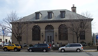 National Register of Historic Places listings in Anoka County, Minnesota - Image: Anoka Post Office 2