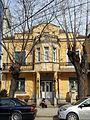 Anton Qeta Library in Ferizaj.jpg