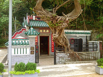 Ap Lei Chau - Shui Yuet Temple on Ap Lei Chau.