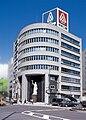 Araya building.jpg