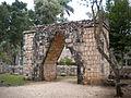 Arc primitiu de Chichén Itzá.JPG
