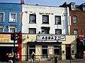 Arda 2, Finsbury Park, N7 (2774959739).jpg